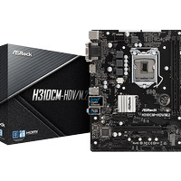 ASRock H310CM-HDVM.2 (LGA1151, H310, DDR4, USB3.1, SATA3)