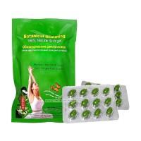 Meizitang Strong Version Botanical Slimming capsules Administrarea bunurilor terapeutice (TGA)