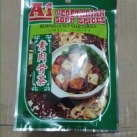 Bumbu Instant Bak Kut Teh vegetarian (Bakut Teh vege) A1 Malaysia