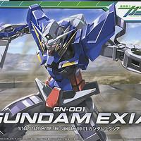 HG OO 00 1/144 GN-001 Gundam Exia BANDAI