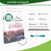 Buku putih ihya 'ulumuddin imam Al Ghazali, Darul Falah