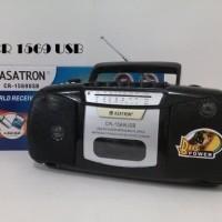 Radio Asatron 1569/Radio Kaset/Tape/Radio portable/Speaker portable