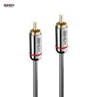 LINDY #35338 0.5m Digital Coaxial Audio Cable, Cromo Line