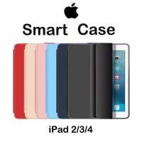 Smart Case IPAD Mini 4 2/3/4 AIR AIR 2 New 6 th Gen Leather Flip Cover