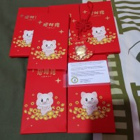Angpao Imlek Emas murni motif Babi kedip 0.08 gram 24 karat Gold pig