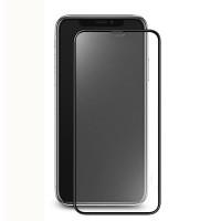 Tempered Glass iPhone X Matte Doff Anti Fingerprint Premium Glass