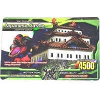 Kartu Animal Kaiser Bigger Card Japanese Castle Rare Gladios