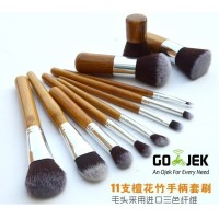 Kuas Make Up / Cosmetic Make Up Brush 11 Set with Pouch - B106