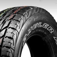 Ban Mobil Bridgestone 215/70R16 Dueler D-697 (A/T)