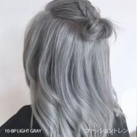 CHAOBEN 10-BP LIGHT GRAY - hair color cream cat pewarna rambut abu ash