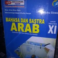 buku bahasa dan sastra arab kls 2 SMA mediatama kurikulum 2013