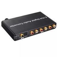 AVPRO AV888 5.1CH Digital Audio Decoder Surround AC3 DTS Converter Vol
