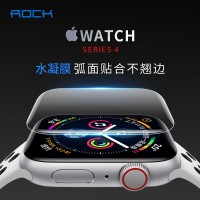 Locke Apple Watch Series4 protective film iwatch new generation flex