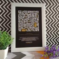 Homedecor - poster kaligrafi kufi ayat seribu dinar 20x30cm KF25