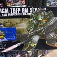 HGUC 1/144 RGM-79FP GM Striker Plastic Model