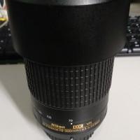 Lensa NIKON AF-P DX NIKKOR 70-300MM F/4.5-6.3E ED VR