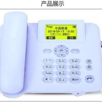 Special Product Telepon Rumah Kartu Gsm Huawei Ets 3125I Berkualitas