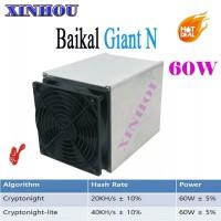Antminer Asic Baikal Giant N miner 20-40KH/s 60W CryptoNight - NO PSU
