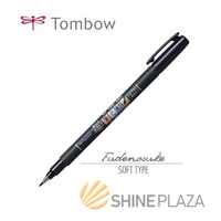 Tombow Fudenosuke Brush Pen Soft Tip - Art Markers