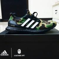 Adidas x Bape Ultraboost (ultra boost) Camo Green