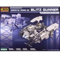 Modeling Support Goods - Gigantic Arms 02 Blitz Gunner