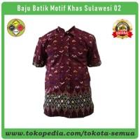 Baju Batik Lontara Khas Sulawesi Bugis Makassar Motif Lontara 02 Tissu