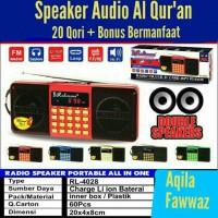 Speaker Audio Al Quran Tilawah 30 juz plus kajian sunnah hafalan