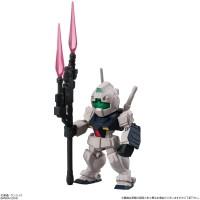 Bandai FW Gundam Converge GM II 2 Semi Striker #05 149