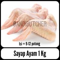 Sayap Ayam / Chicken Wings - Potongan Ayam Bagian Sayap Bandi