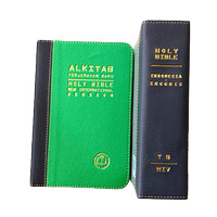 Alkitab LAI TB/NIV 055 TI Indonesia- Inggris