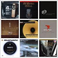 Audiophile Test CD MP3 320kb/s + FDD Sandisk 8GB - Digital Audio