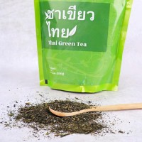 Siam Elephant Green Thai Tea