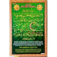 Poster Anak Muslim - Ayat Seribu Dinar