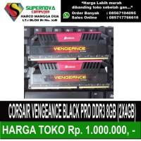 CORSAIR VENGEANCE BLACK PRO DDR3 8GB (2X4GB)