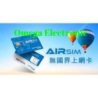 AIRSIM Travelling Internet Simcard Sim Card Kartu Data 100 Negara