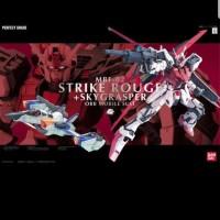 PG 1/60 Strike Rougee + Skygrasper Bandai