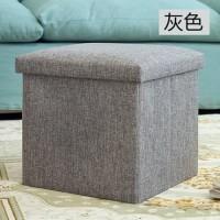 Sofa Kursi Bangku Kotak Penyimpanan Barang Box Organizer 30x30x30cm