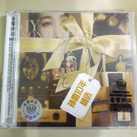CD Sun Lu, Love songs are not old (MQCD)