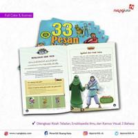 33 PESAN NABI UNTUK ANAK MUSLIM *Ruang Kata* / Buku Cerita Anak