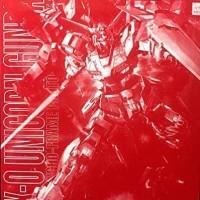 MG 1/100 Unicorn Gundam Metallic Gloss Injection Limited Edition Red