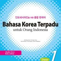 Bahasa Korea Terpadu untuk orang indonesia Dasar 1 (Buku Berkualitas)
