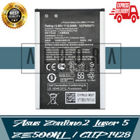Aldora Baterai Asus 2 Laser 5 / ZE500KL / C11P1428 Z00LDD High Premium