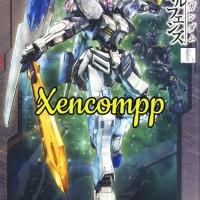 Full Mechanics / MG Gundam Bael BANDAI