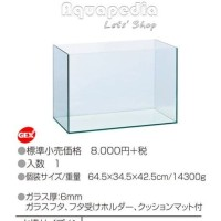 RSJ Aquarium GEX Glassterior 600