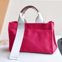 Goodie Bag Kanvas, Goodie Bag, Marhen