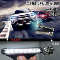 Lampu Kipas DRL Mobil Motor Tenaga Angin Universal Fog LED Lamp