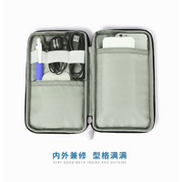 CABLE POUCH DOMPET KABEL HP POWER BANK CHARGER USB ORGANIZER F287