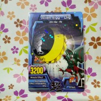 strong animal kaiser normal miracle alien egg dig mad mecha eagle s1