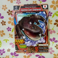 Strong animal kaiser bronze japanese giant salamander s1