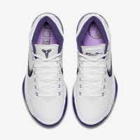 Sepatu Basket Nike Kobe A.D. Mid White Baseline Original 922482-100